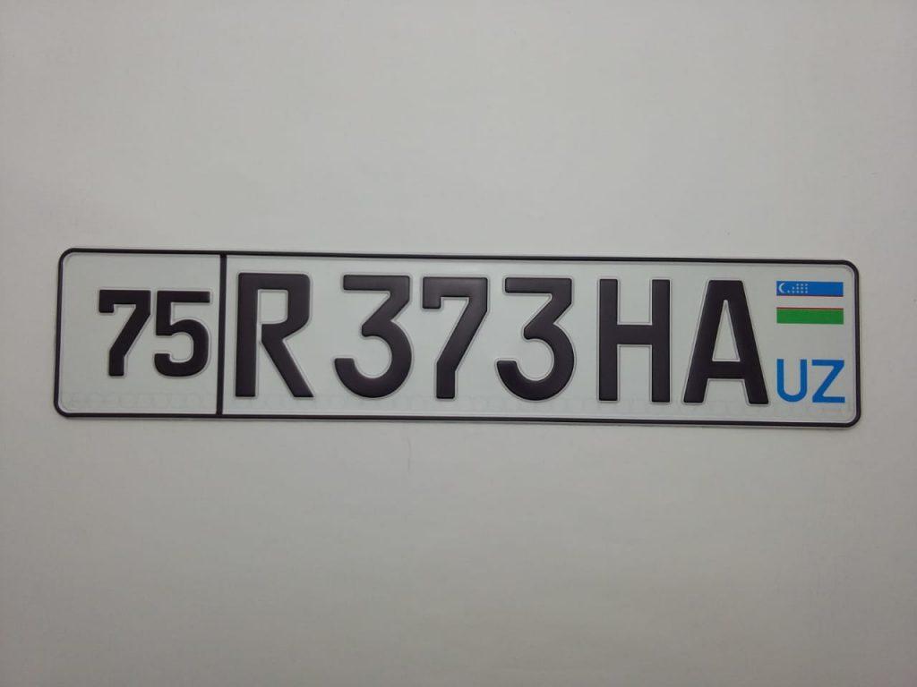 Гос номера Узбекистана